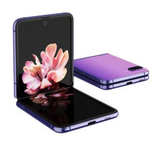 Galaxy Z Flip by Samsung